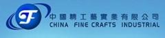 China Fine Crafts Industrial Co.,Ltd