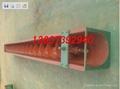 水泥专用LS160螺旋输送机