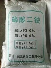 国家认证出口级磷酸二铵