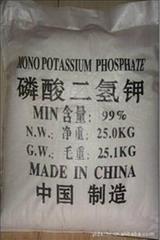 国家认证出口级磷酸二氢钾
