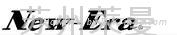 NEW-ERA(NOK)气动元件中国区服务商
