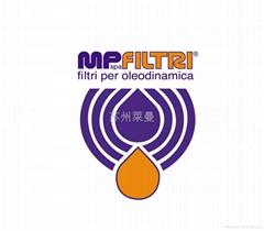意大利MP FILTRI翡翠濾芯進口直銷