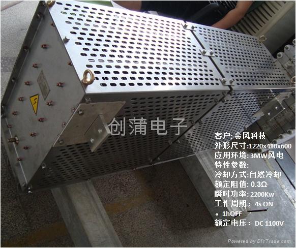 制动电阻 1
