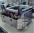 制动电阻 4