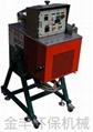 碳氢溶剂回收机