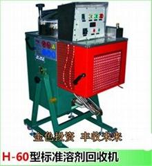 醋酸乙烯回收機