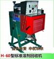 移动式白电油回收机