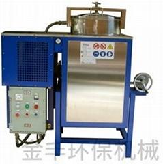 防爆型香蕉水回收機廢香蕉水溶劑回收機