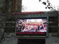 戶外公園P10LED全彩顯示屏 4