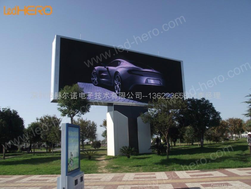 戶外廣場P16全彩LED顯示屏 4