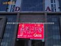 高清廣場P10LED全彩顯示屏 3