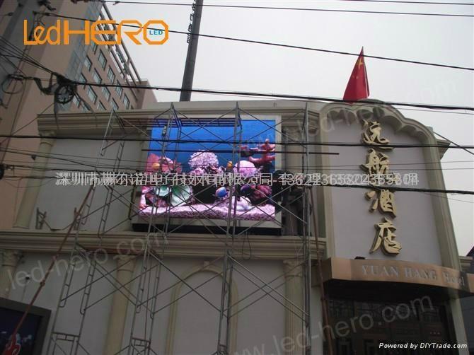 高清廣場P10LED全彩顯示屏 4
