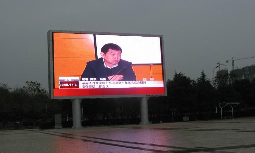 室外高清商場P8廣告大屏幕 1