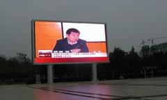室外高清商場P8廣告大屏幕