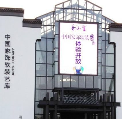 室外高清商場P8廣告大屏幕 2