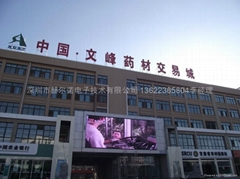 P10戶外高清商場超市LED大屏幕