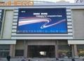 P16戶外高清商場超市LED大屏幕 4