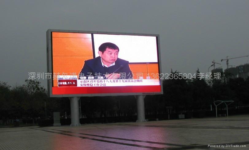 戶外P10高清節能LED電子屏大電視 1