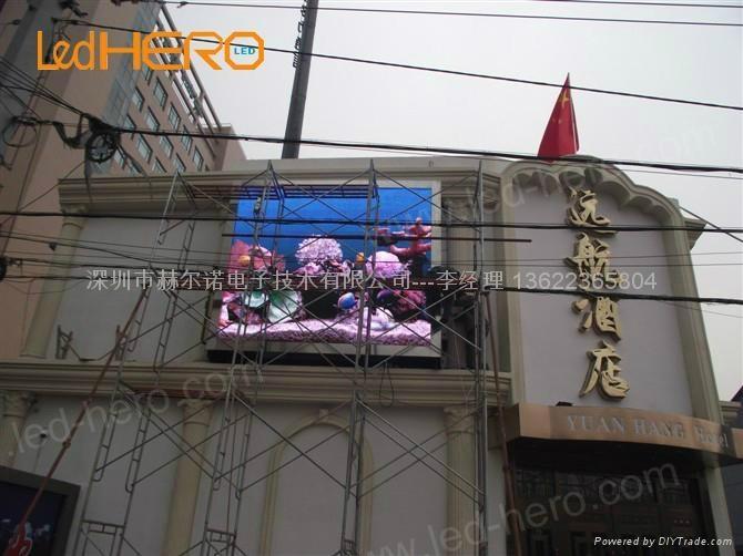 戶外P8高清節能LED電子屏大電視 2