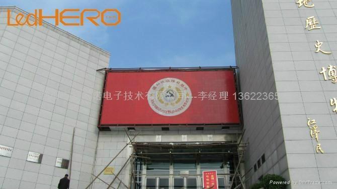 戶外P8高清節能LED電子屏大電視 4
