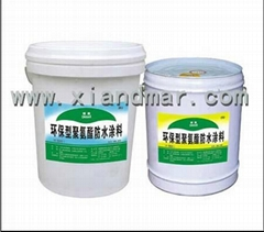 環保型聚氨酯防水塗料