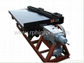 RP Mining Machinery Shaking Table