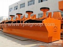 High Quality Flotation Machine for Ore Dressing