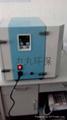 工業用空氣淨化器 2
