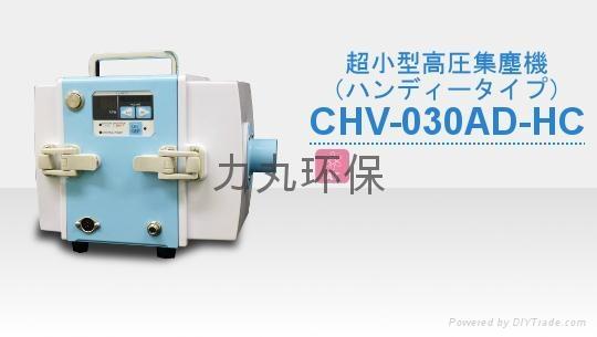 工業用空氣淨化器 4