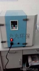焊煙收塵器