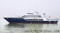 32.8m Luxury sightseeing ship