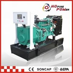 Perkins diesel generator/diesel