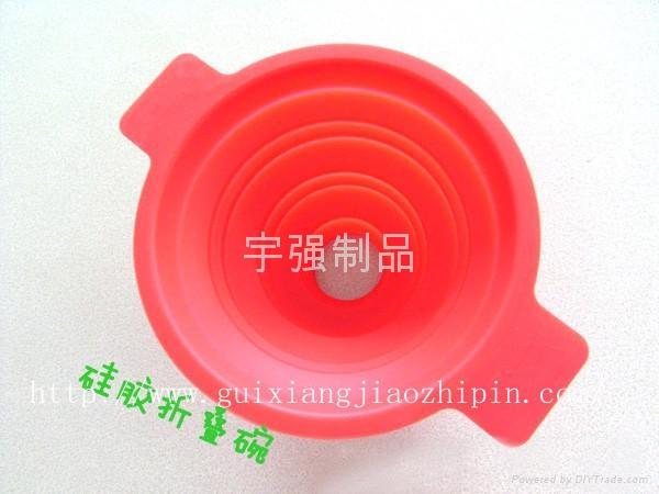 硅胶碗 3