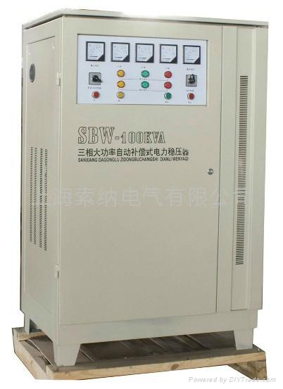 哈尔滨150KVA三相分调全自动补偿式稳压器 1