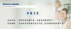杭州申瓯通信设备有限公司