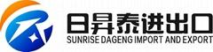 Qingdao Sunrise Dageng Import and Export Co.,Ltd