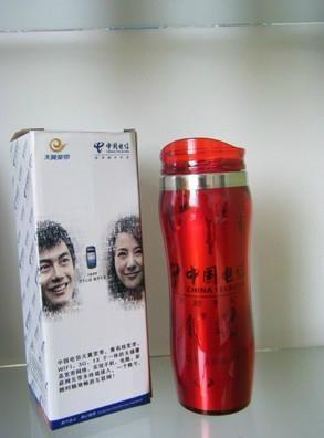 塑料插纸双层广告杯 1
