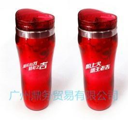 塑料插纸双层广告杯 2