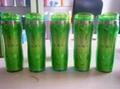 塑料插纸双层广告杯 5