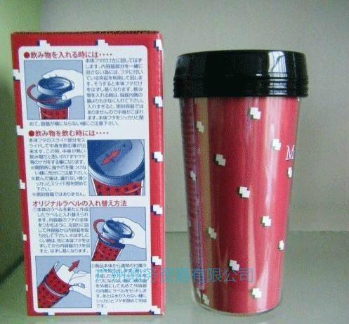 塑料雙層隨身杯 1