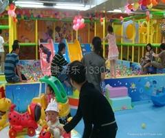 儿童遊樂場