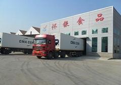 Xuzhou Hercules Machine Manufacture Co.,Ltd.