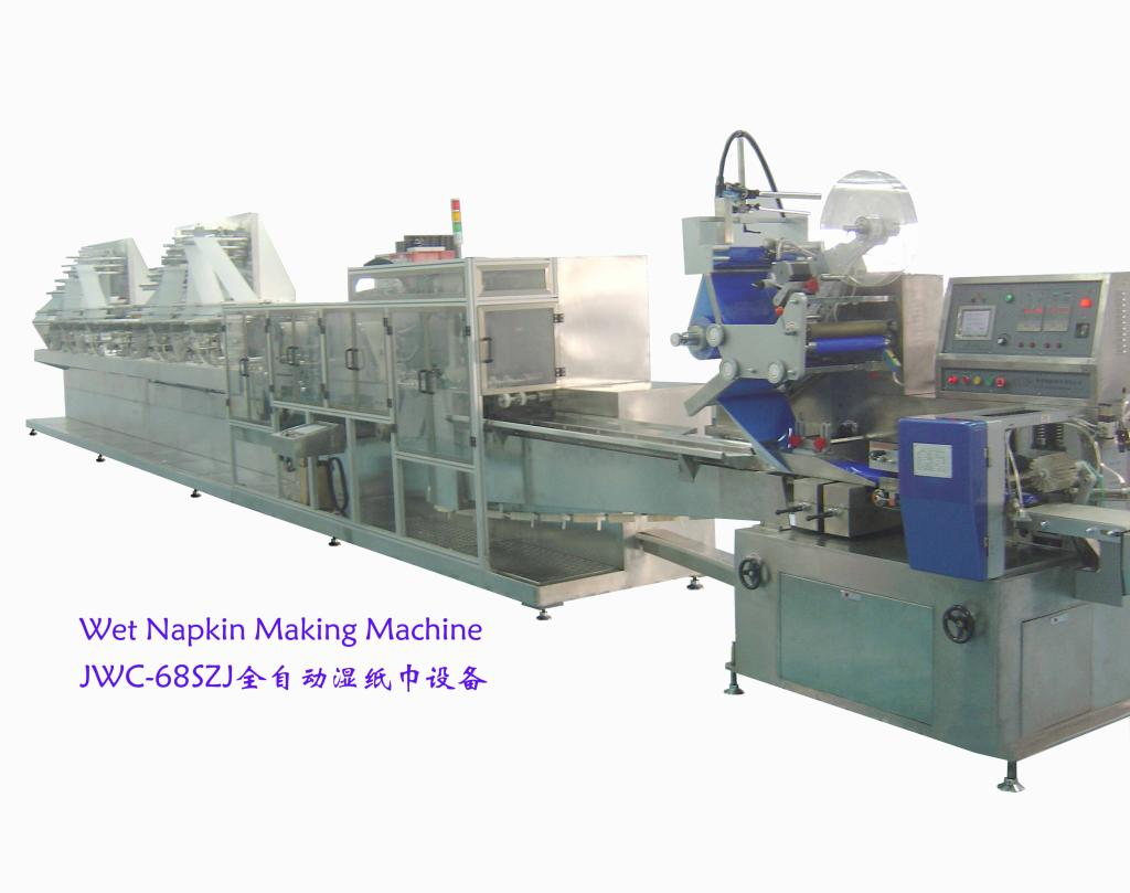 Wet Napkin Making Machine 1