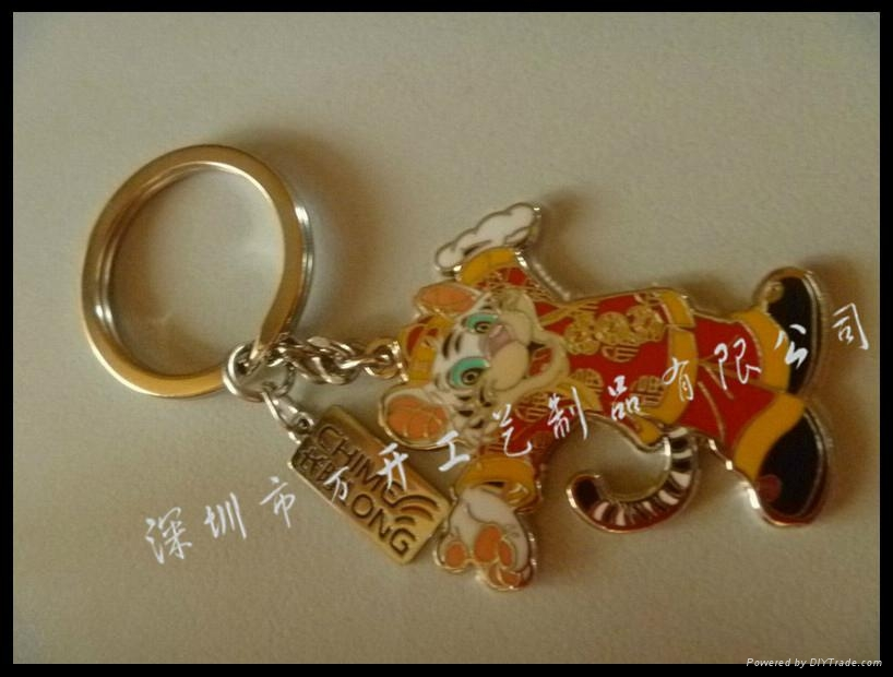生肖金属钥匙扣 1