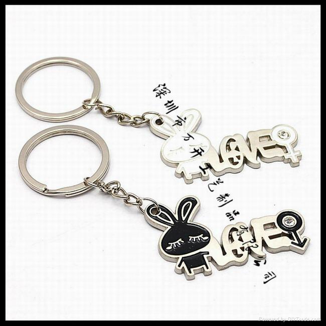 情侣金属钥匙扣 1