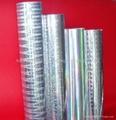 Embossing Aluminum Foil Paper film 2
