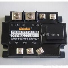 DTY-H220D75E/F/G/H KEJIKEYI