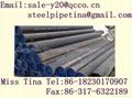 steel line pipe