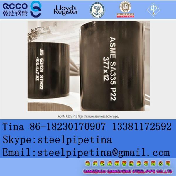 Ferritic Alloy-Steel Pipe ASTM A335 P11 P12 P22 P23 1