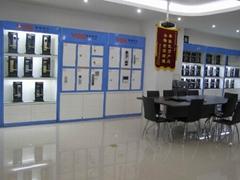 Zhongshan Yangge Lock Industrial Co.,Ltd